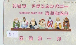 Télécarte Japon / 110-154 * Religion *  7 Dieux Du Bonheur (61) Luck Gods * Japan Phonecard * Telefonkarte - Publicidad