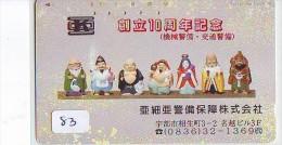 Télécarte Japon / 110-154 * Religion *  7 Dieux Du Bonheur (83) Luck Gods * Japan Phonecard * Telefonkarte - Advertising