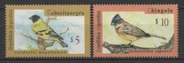 Argentina (1995) Yv. 1875/76  /  Fauna - Birds - Oiseaux - Pajaros - Passereaux