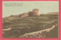 Ancienne Prison De SALONIQUE - Grèce
