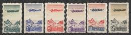 Morocco - Maroc (1944) Yv. Av. 50/55  /  Aircraft - Avion - Airplane - Flugzeug - Aviones