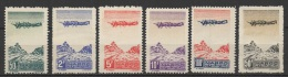 Morocco - Maroc (1944) Yv. Av. 50/55  /  Aircraft - Avion - Airplane - Flugzeug - Airplanes