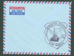 BLANCO AIR MAIL ENVELOPPE - MET STEMPEL  OPERATION OCTOPUS - MHSO BOVESSE - GOLF 87-88 GULF WAR - Bateaux