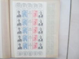VEND FEUILLE COMPLETE DE 5 BANDES DE TIMBRES DE FRANCE N° 1698A + CACHETS VERSAILLES 9/11/1971 (JOUR D'EMISSION) !!!!(a) - Feuilles Complètes