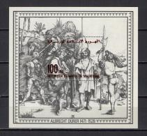 Mauritania 1979 Paintings Albrecht Durer - Dürer S/s MNH - Arts