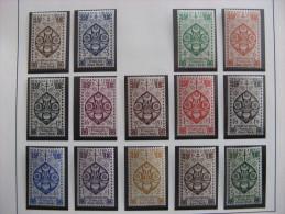 Inde: TB Serie N°217 Au N° 230, Neufs XX   . Cote = 15.50 Euros. - India (1892-1954)