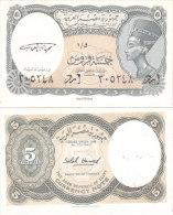 EGYPT 5 PIASTERS 1997 P-186 SIG/GHAREEB & SALAH HAMED UNC */* - Egypte