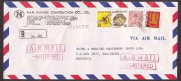 Korea On Registered Air Mail Cover To Rhodesia - 1978 - Insects, Vase, Gold Crown, Admiral - Korea (...-1945)