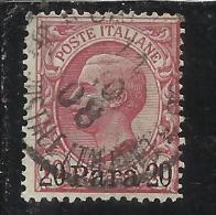 ITALY ITALIA LEVANTE ALBANIA 1907 NUOVO VALORE 20 PARA SU 10 CENT. USED TIMBRATO USED SENZA SCRITTA ALBANIA - 11. Foreign Offices
