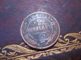 RUSSIE -2 KOPECK 1872 - TTB+ - VOIR PHOTOS - Russia