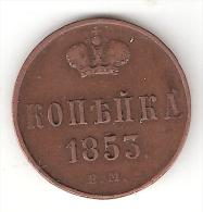 *russia 1 Kopek     1853 EM    Km 149.1   Vf Catalog Val 18$ - Russia