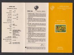 INDIA, 1989, DAV, Deendayal Arya Vedic College, Education Movement, Centenary, Folder - India