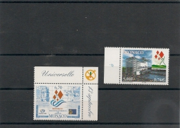 MONACO Années 1998-2000 Expo. Universelle  N°Y/T: 2172-2252** - Collections, Lots & Series