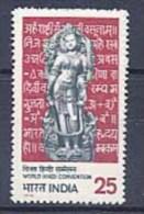 """INDE 0419 Divinité De La Connaissance """"Saraswati"""" - Hinduism"""