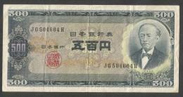 [NC] JAPAN - 500 YEN (1951) NIPPON GINKO - Giappone