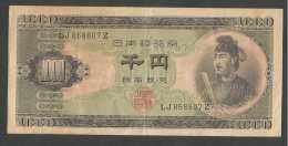 [NC] JAPAN - 1000 YEN (1950) NIPPON GINKO - Giappone