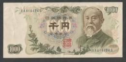 [NC] JAPAN - 1000 YEN - (1963) NIPPON GINKO - Japón