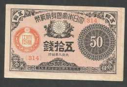 [NC] JAPAN - 50 SEN (1917 - 1922) - Giappone