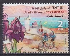 2013 ISRAËL Israel  ** MNH Vélo Cycliste Cyclisme Bicycle Cyclist Cycling Fahrrad Radfahrer Radfahren Bicicleta C [BC92] - Cycling