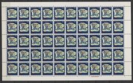 Ryukyu Islands - Ryu Kyu (1964) Yv. 122 - Full Sheet  /  Chinese New Year - Chinees Nieuwjaar