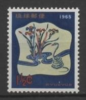 Ryukyu Islands - Ryu Kyu (1964) Yv. 122  /  Chinese New Year - Año Nuevo Chino