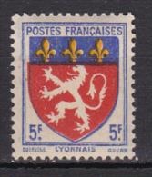 YT N° 572 NEUF* COTE 0.30€ 1943 - France