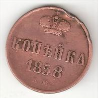*russia 1 Kopek     1858 EM    Km 3.1   Vf - Russia