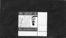 2013 SAUDI ARABIA - National Day - Arabia Saudita