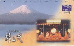 Carte Prépayée Japon - Volcan FUJI & Orchestre Musique Tambour  Vulcan & Music Japan Card  Vulkan & Orchester Musik / 1 - Montagnes
