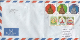 THAILAND : Letter Circulated Cover To ROMANIA - Envoi Enregistre! Registered Shipping! - Thailand