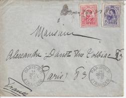 ROUMANIE - 1907-12 -  CHARLES 1er SUR LETTRE DE ROUMANIE A DESTINATION DE PARIS - - Marcofilia