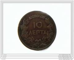 10 LEPTA 1882 A - - Greece