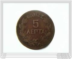 5 LEPTA 1869 BB - SUPERBE - Greece