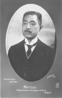 MILITARIA  GUERRE 14 18  JAPON  MATSUI  AMBASSADEUR - War 1914-18