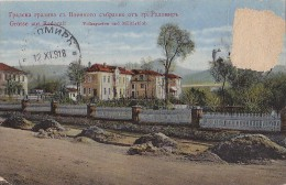 Bulgarie - Grüsse Aus Radomir - Pernik - Club Militaire - Bulgaria