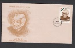 India, 1989,   FDC,  Acharya Narendra Deo, Democratic Socialst Movement Founder,  Bombay Cancellation - India