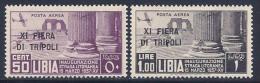 Libya, Scott # C30-1 Mint Hinged Ruins Of Odeon Theater, Overprinted For Tripoli Sample Fair, 1937 - Libya