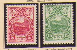 Bulgaria - 1901 - Nuovo/new - Mi N. 48/49 - Unused Stamps