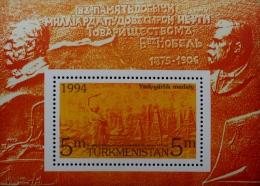 "SOCIETE ""TOVARICHI"" FRERES NOBEL 1994 - NEUF ** - YT BL 3 - MI BL 3 - Turkménistan"