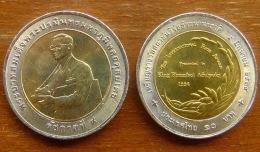 10 Baht Bimetall  International Rice Award   Thailand 1996  Nr. 2 - Thaïlande