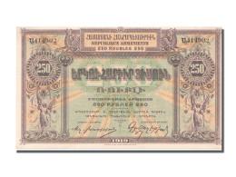[#80489] Arménie, 250 Roubles Type 1920 - Arménie