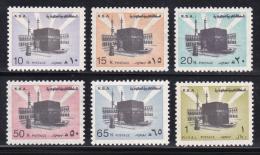 Saudi Arabia 1982-1986 - Basic Set - ( Holy Ka'aba ) - Complete Set - MNH (**) - Islam