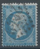 Lot N°23412   N°22, Oblit GC 2049 LIMOGES (81) - 1862 Napoleon III