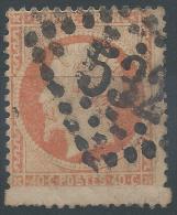 Lot N°23415   Variété/n°23, Oblit GC 532 BORDEAUX(32), Filet SUD Pratiquement Absent, Piquage, Bord De Feuille - 1862 Napoleone III