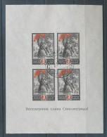 1945. Sovjetunion :) - Russia & USSR