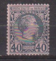 PGL AQ007 - MONACO N°7 ** - Monaco