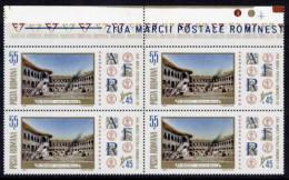 ROMANIA 1969 Stamp Day Block Of 4 MNH / **   Michel 2808 - 1948-.... Republics