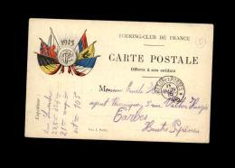 MILITARIA - FRANCHISE MILITAIRE - Touring Club - Marcophilie (Lettres)