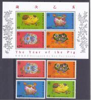 HongKong1995: YEAR Of The PIG Michel Block34&732-5mnh** Cat.Value 24Euros($40) - Hong Kong (...-1997)