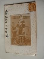 CARTE PHOTOS CHINE POSTAL  CPA CHEFOO 1906 ENTIER POSTAL - Chine